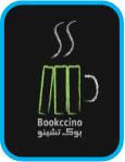 بوكتشينو b
