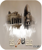 مسابقة أنا القدس الفنية